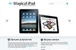 Magical iPad