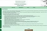 Настройка сервера и перенос веб-проекта