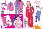 """Фотосъемка одежды для сети магазинов """"Детский мир""""."""