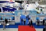 "Международный форум ""Атомэкспо-2012""."
