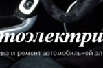 "Продвижение сайта СТО на тему ""Подушки безопасности"""