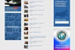 Сайт для НИИ проблем коррупции