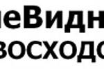 Элитная Оптика. СЛОГАН