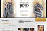 """Сайт """"под ключ"""" для меховой ярмарки-выставки Царь-мех. 2012"""