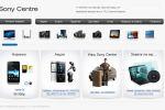 Сайт продажи электроники Sony