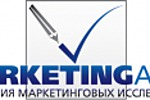 Marketing-area