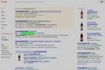 гугл немецкий сегмент granatapfelsaft 1е место