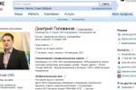 """Продвижение профиля в """"Моем Круге"""", Яндекс"""