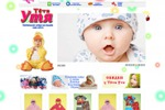 Магазин одежды для малышей