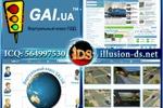 www.gai.ua