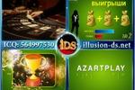 Azartplay_poker