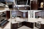 Кухня темная