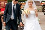 Невеста с зонтом