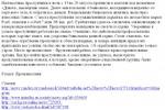 В Ярославле грабители опустошили банкоматы, похитив 7 млн. рубле