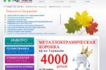Доработка сайта ap-med.ru