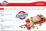 Комплексный интернет маркетинг для yuvileinyi.com.ua