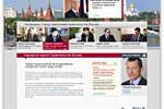 Карьерный портал Правительства Москвы