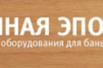 """описание услуги """"Строительство руской парной"""" от """"Банной эпохи"""""""