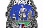 Эскиз знака «10 лет Кронштадтскому Морскому Кадетскому Корпусу»
