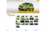 Сайт автомобильный каталог Chevrolet