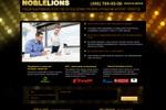 Сайт агентства Noblelions
