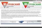 Сайт-визитка для ТЦ Петровский