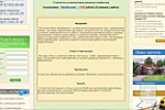 Продолжение внутренней страницы Строй Сев Зап