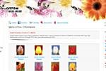 Сайт цветочной компании