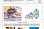 Аудит сайта свадебных услуг