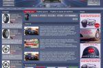 Разработка дизайна сайта (главная и внутренние)