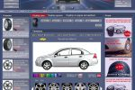 Внутренняя страница Примерка шин и дисков