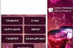 Drinki Bar