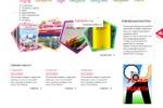 Вариант дизайна сайта для рекламного агентства