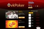 Дизайн для покерного сайта