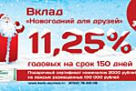 Подарочный сертификат банка Экспресс