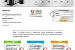 Дизайн сайта хостинга HD host