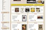 Интернет-магазин по продаже постеров