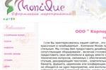 """Сайт для фирмы """"Корпорация праздника МОНИК"""""""