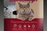 Упаковка селикагелевого наполнителя для кошачьего туалета