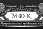 """Слоганы для билборда """"Межрегионального юридического клуба"""""""