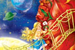 сказки для друга (планета цветов)