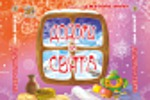 Обложка на CD