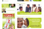 Модернизация сайта стоматологической клиники