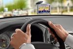 Инструкция к GPS-навигатору