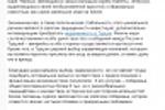 Для 4vsar.ru
