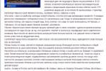Для volgograd-trv.ru