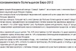 Для wologda.ru