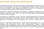 "Для сайта ""Ваш юрист"" (pravanet.ru)"