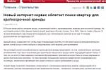 Для kazan24.ru