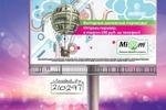 Наружная реклама денежных переводов для банка Экспресс